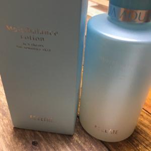高級感満載な化粧水