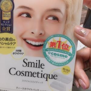 歯を白く(*゚▽゚*)