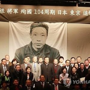 【韓国の反応】東京で安重根義士追悼式~民団事務総長「日韓が一つになって平和を成し遂げることを誓うイベント」