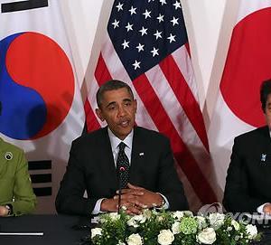 【韓国の報道機関ごとの社説】オバマと安倍のための韓米日首脳会談(ハンギョレ)・等