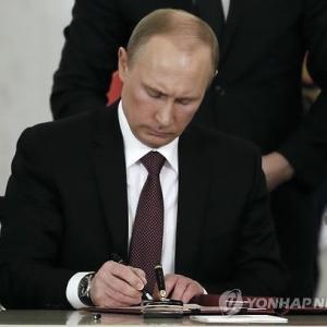 【韓国の反応】プーチン、クリミア合併条約に署名→韓国人「日本国内の在日同胞は対馬に引っ越して、住民投票で韓国との合併を宣言しろ」
