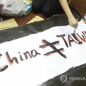 【韓国の反応】台湾国会占拠座り込み「台湾式民主主義」親中国にブレーキをかける学生運動