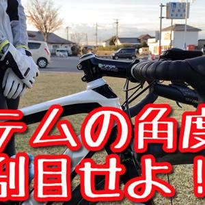 愛車紹介とホンダ・ビート