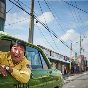 タクシー運転手 ~約束は海を越えて~