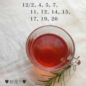 アロマリズム 12月のショップOpen日♪