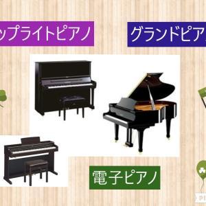 構造の違いはあるの?アコースティックピアノと電子ピアノ