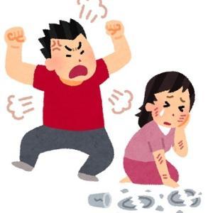 杉田水脈議員の女性侮蔑発言と離婚に伴う子の「連れ去り」禁止 離婚後の共同親権の危険性を知ろう