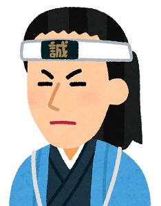 山本太郎さんの支持者に思う 1票は10万円ではない