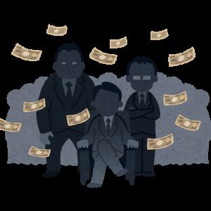 ジャパンライフ事件 業界団体の利益「調整」の自民党政権が違法な預託金商法を黙認してきたことのつけ