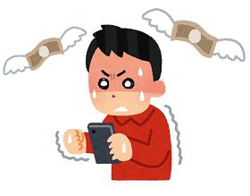 香川県のスマホ(ゲーム)1日1時間以内の条例に思う 幼児・児童のスマホ依存対策は待ったなし