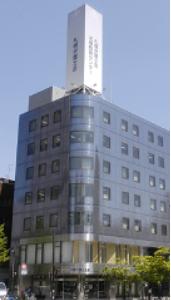消費者保護に関する立法改正を求める意見書(札幌弁護士会)