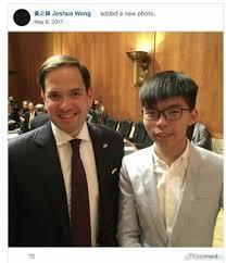 香港の反中国派が米国に介入を公然と要請