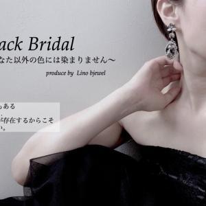 フォト にもオススメ【Black Bridal】