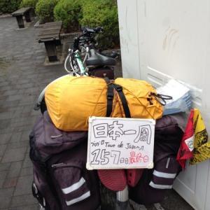 浜松〜静岡   The Last Day    どん!