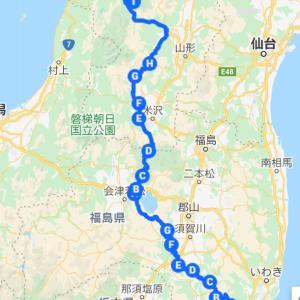 8月東北の旅はこれまでの課題をきっちりと・・・