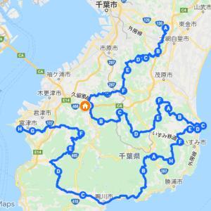 関東の梅雨明けは30日だよっ!