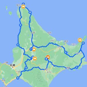 連休の北海道ツーリング宿泊予約完了!