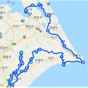 コーヒー用ケトルと銚子・北浦グリングリンツーリングルート