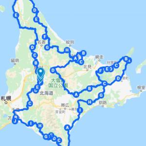 まもなく東北北海道遠征へ!ルート準備完了!