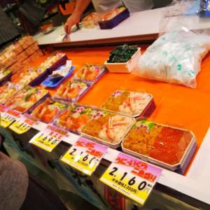 【北海道物産展】海鮮弁当を食す❗️