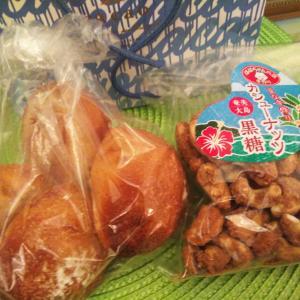 【感謝】パンとカシューナッツ黒糖をいただきました♪