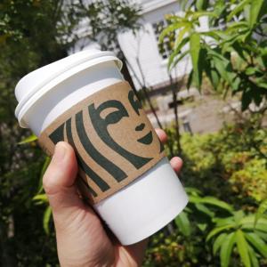 【つぶやき】コーヒー+朝日で目覚まし対策