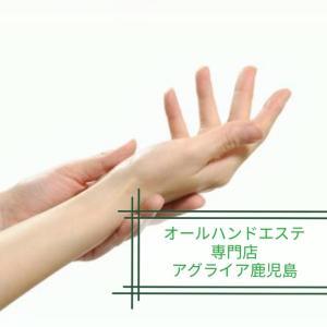 【受講生の声】丁寧に手技を教えて下さり分かやすい説明で嬉しかったです。