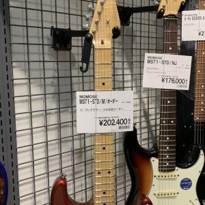 島村楽器から全然連絡来ないからSugiギターへの興味が薄れた。