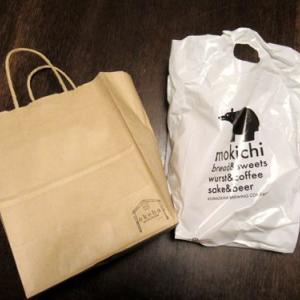 『okeba』で買ったモノ