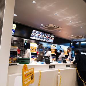 マックの0円コーヒー&グランカフェのランチブッフェ④ シェラトングランデ東京ベイ