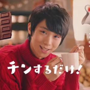 ディズニークリスマス2019①シャーウッドガーデンランチビュッフェ 東京ディズニーランドホテル