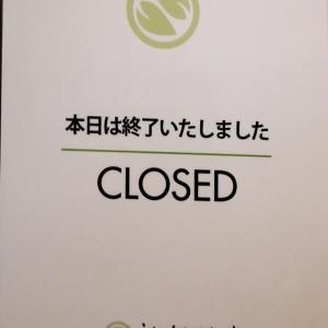 汐待茶寮のモーニングビュッフェ② ホテルJALシティ東京豊洲