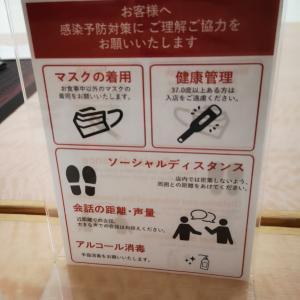 セレスのランチビュッフェ~葉っぱと前菜~ ANAクラウンプラザホテル成田