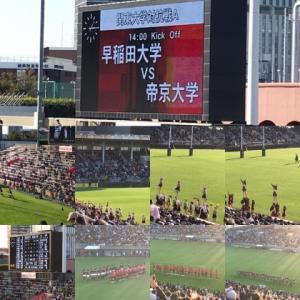 早稲田vs帝京 関東大学ラグビー対抗戦