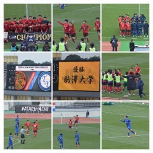 駒澤-桐蔭横浜 第3回全日本大学 新人戦 決勝戦