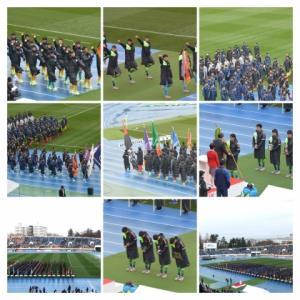 第98回全国高校サッカー選手権大会開会式