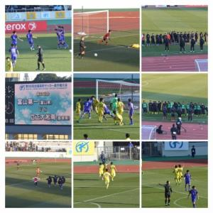 富山第一-立正大学淞南 第98回全国高校サッカー選手権 1回戦
