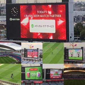 浦和レッズvsC大阪 2020明治安田生命J1リーグ 第24節
