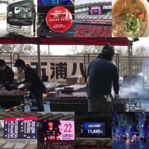 鹿島-浦和レッズ 2020明治安田生命J1リーグ 第30節