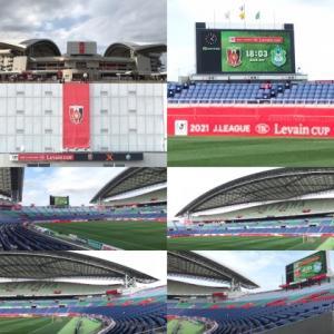 浦和レッズ-湘南 2021JリーグYBCルヴァンカップ