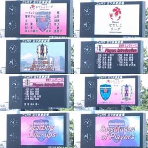 ニッパツ-愛媛L 2021プレナスなでしこリーグ1部