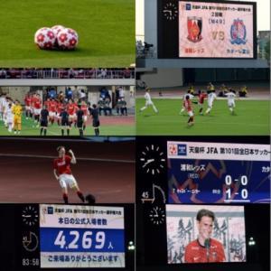 浦和レッズ-富山 第101回天皇杯 2回戦