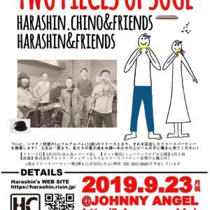 HARASHIN.CHINO&FRIENDS レコ発ライヴ