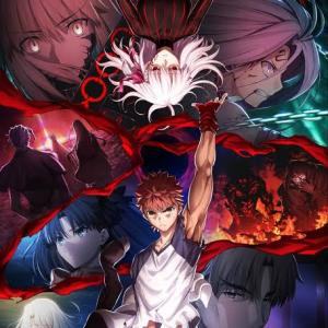 Bon Jovi からの Fate/ stay night