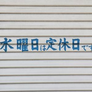 今日は新宿のIBJまで。【恋愛成分チェッカー】診断結果!