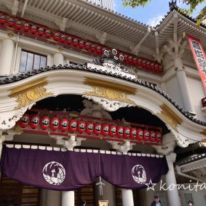 歌舞伎を見に行ってきました♪