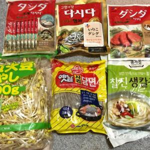 カップ麺で作るケランチム♡