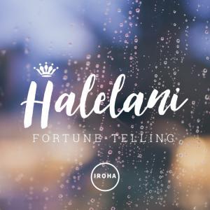 占い処 Halelani