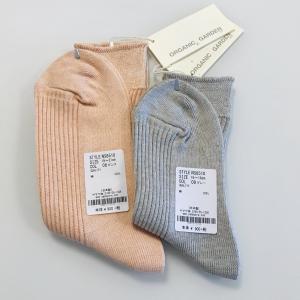 【綿100靴下】 子供サイズを買うならこのお店!