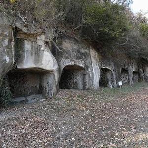 日立市赤羽横穴墓群
